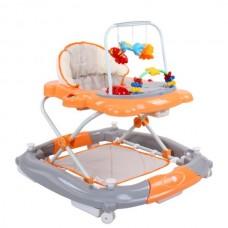 Premergator Sun Baby Pisicuta 011 cu functie de balansoar - Orange Grey
