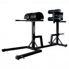 Banca pentru antrenament profesionala multifunctionala, WBX 250